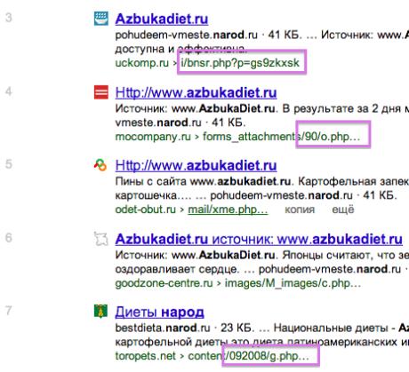 Дорвеи на сайты Таганская площадь скачать сайт со всеми ссылками